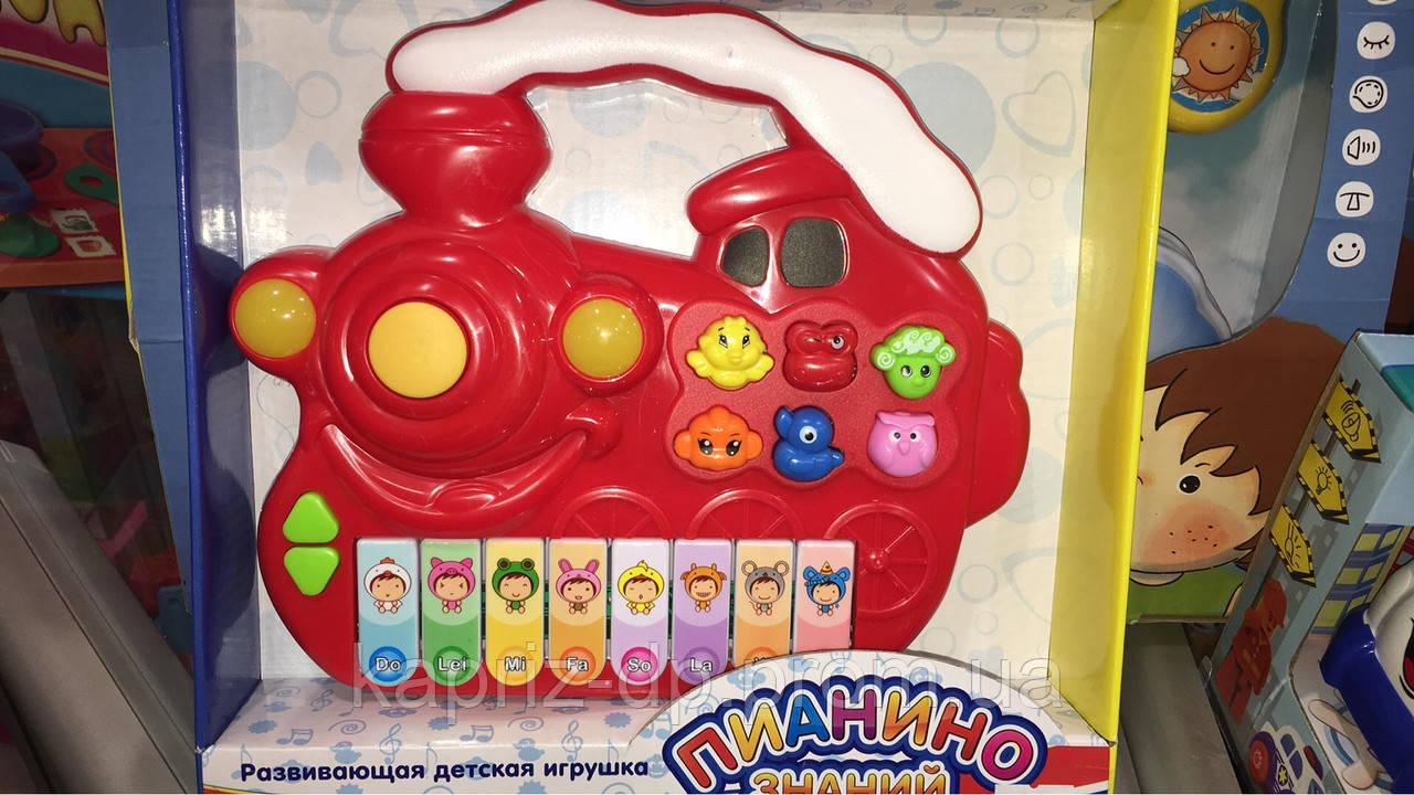 Пианино красный кораблик - Каприз - сеть магазинов косметики, подарков, детская игрушка, сувениры в Днепре