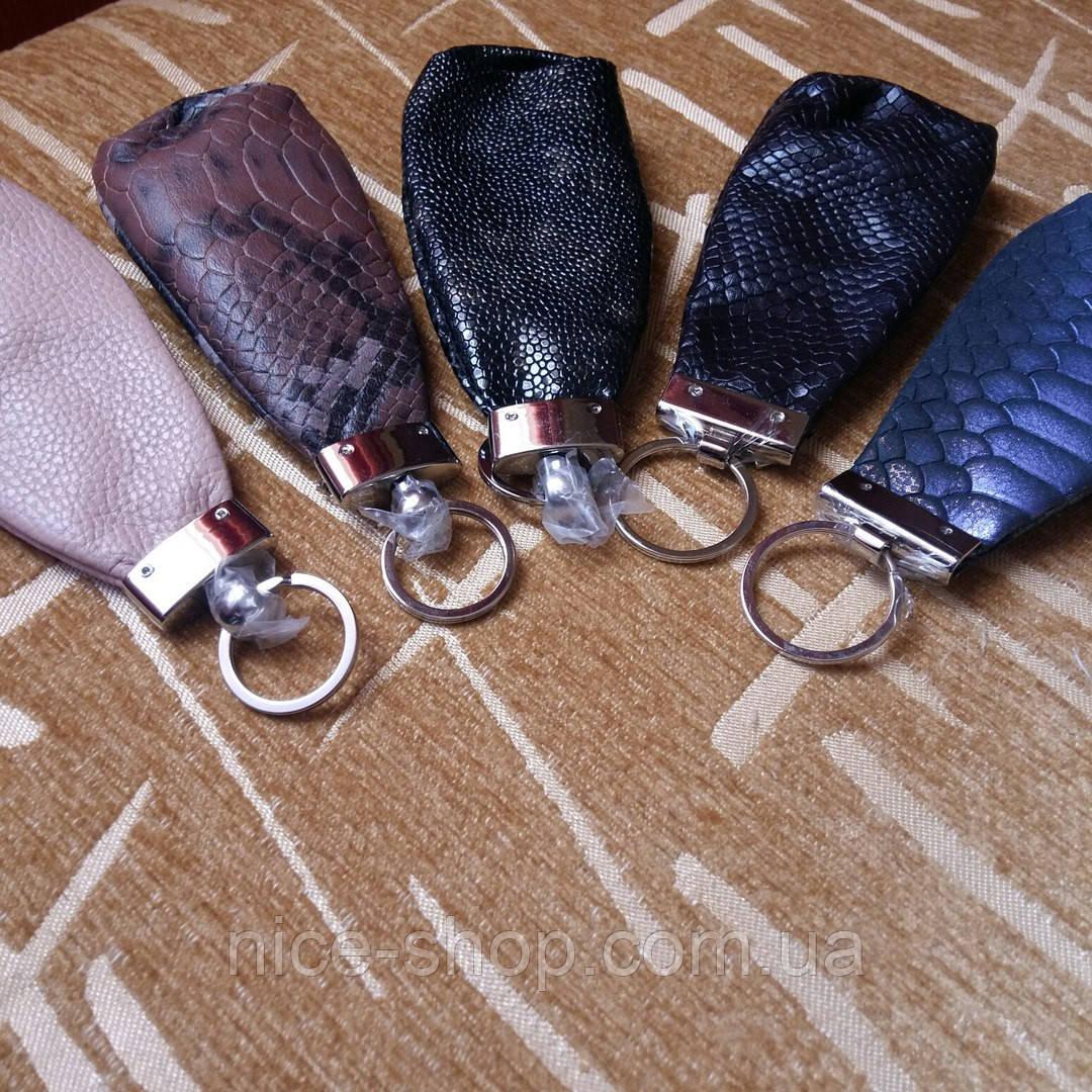 Ключницы натуральная кожа