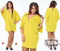 Модное желтое  батальное платье-туника с поясом цепочкой.  Арт-9344/41