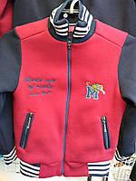 Подростковая куртка бомбер утепленная