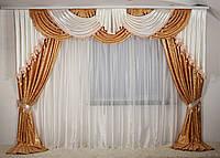 Комплект штор с ламбрекеном в гостинную