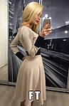 Женское платье, французский трикотаж, р-р 42-44; 44-46 (бежевый), фото 2