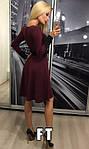 Женское платье, французский трикотаж, р-р 42-44; 44-46 (фиолетовый), фото 2