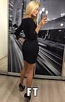 Женское платье, французский трикотаж + экокожа, р-р 42-44; 44-46 (чёрный), фото 2