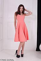 Жіноче коралове плаття Kristy Розпродаж (M)