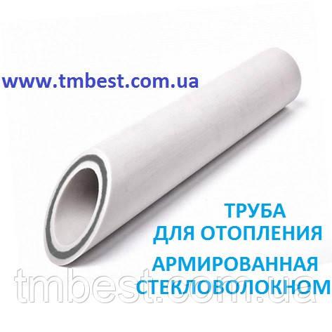 Труба полипропиленовая 40 мм армированная стекловолокном PPR-GF Fiber для отопления.