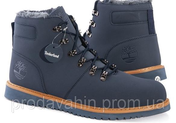 Ботинки Timberland winter (мех) - 49Z тимберленд мужские зимние ботинки.  ботинки тимберленд. 4b5470e2375