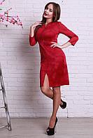 Модное женское замшевое платье бордового цвета