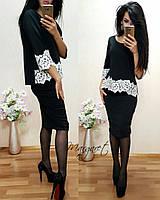 Костюм женский кофточка с кружевом и юбка миди трикотаж джерси 4 цвета Kz201