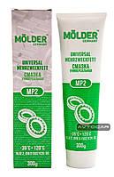 Смазка универсальная Molder MP2 ✔ цвет: зеленый ✔емкость: 300мл.