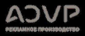 ADVP рекламное производство