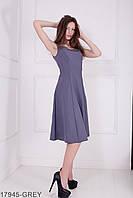 Жіноче сіре плаття Kristy Розпродаж (XXL)