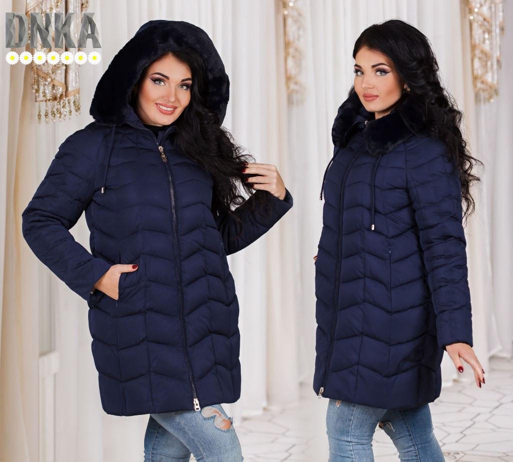 Куртка БАТАЛ 04/р7088