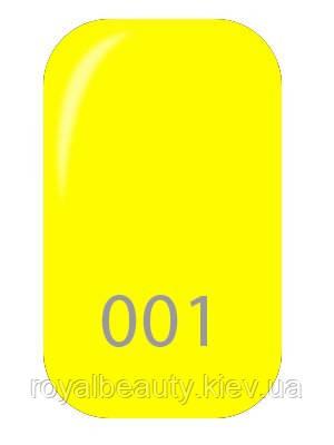 Гель-Краска Trendy nails № 01 (5 мл).