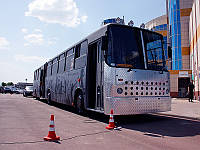 Party Bus - Пати Бус - Siver