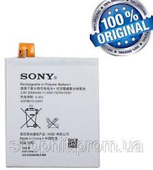 Аккумулятор батарея для Sony Xperia T2 Ultra D5303 D5322 оригинальный