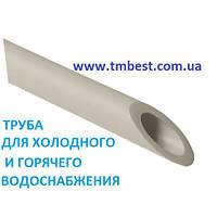 Труба полипропиленовая 25 мм PN 20 для горячего и холодного водоснабжения.