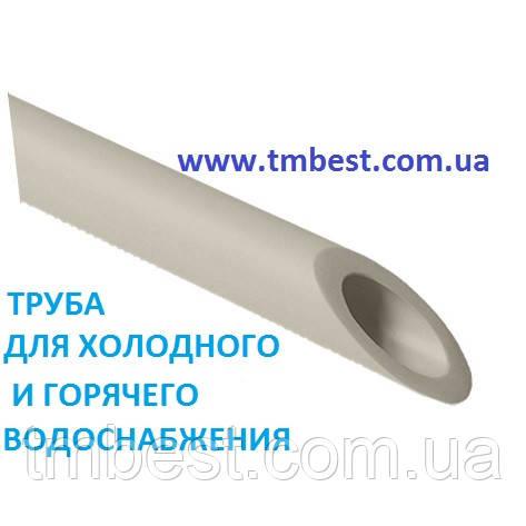 Труба полипропиленовая 50 мм PN 20 для горячего и холодного водоснабжения.