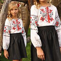 Белая вышиванка для девочки с длинным рукавом