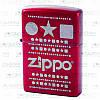 Бензиновая зажигалка Zippo 28342 Circle Star Square