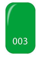 Гель-Краска Trendy nails № 03 (5 мл).