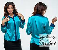 Модная бирюзовая  батальная шелковая блузка. Арт-9359/41
