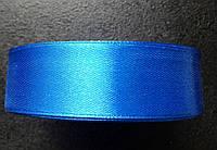 Лента атласная( синяя) 25 мм.