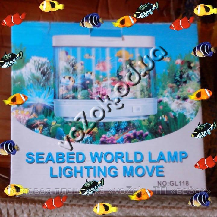 Светильник ночник Аквариум Seabed World Lamp Lighting Move GL118 прямоугольный