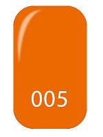 Гель-Краска Trendy nails № 05 (5 мл).