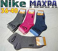 """Носки женские махровые х/б """"Nike""""  Турция 36-40р. ассорти цветное НЖЗ-354"""