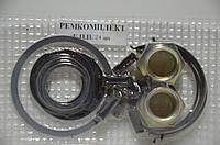 Ремкомплект КПП Таврия, 1102 (сухари, пружины, шайбы, кольца, гайки)
