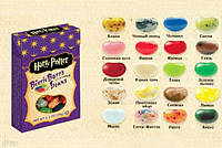 🍬Harry Potter Bertie Bott's Beans (Jelly Belly США)🍬