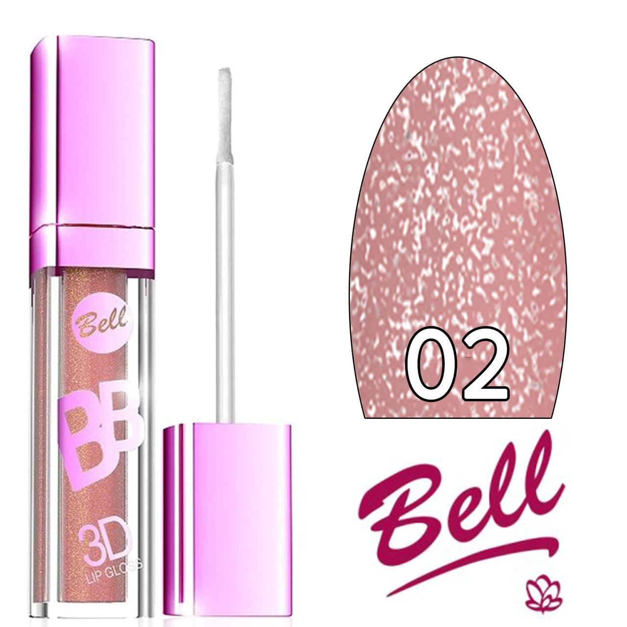 Bell - Блеск для губ BB 3D LipGloss Тон №02 pink nude мерцающий
