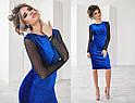 Женское платье, велюр + сетка, р-р 42, 44, 46