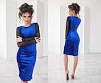 Женское платье, велюр + сетка, р-р 42, 44, 46, фото 2