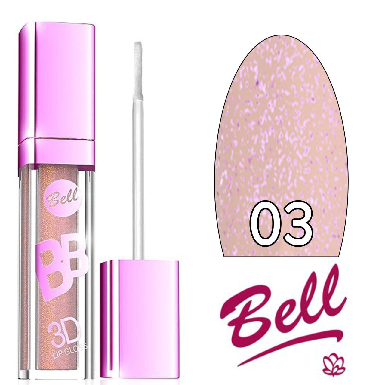 Bell - Блеск для губ BB 3D LipGloss Тон №03 pastel pink мерцающий