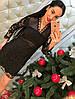 Гипюровое платье Lace 6603, фото 5