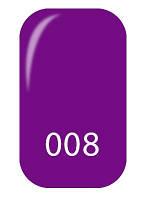 Гель-Краска Trendy nails № 08 (5 мл).