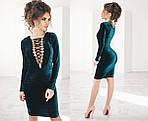 Женское платье, велюр, р-р 42, 44, 46, фото 2