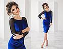 Женское платье, велюр + сетка, р-р 42, 44, 46, 48, 50