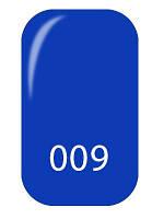 Гель-Краска Trendy nails № 09 (5 мл).