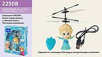 Запускалка 2250B Летающая кукла Frozen (Холодное сердце)