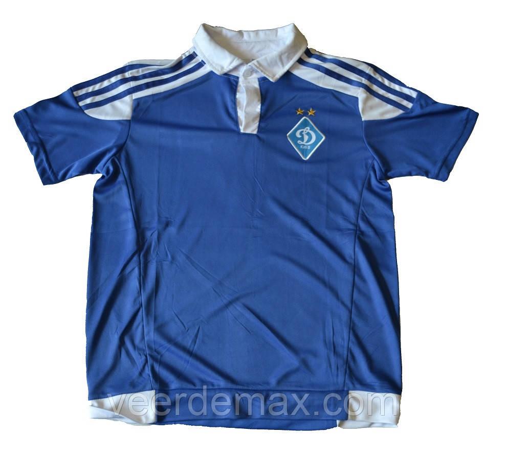 Футбольная форма  Динамо Киев (Dynamo Kiev) детская