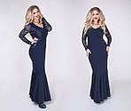 Женское платье батал, крепдайвинг + гипюр, р-р 48, 50, 52, фото 2