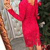 Коктейльное платье гипюр 1120, фото 3