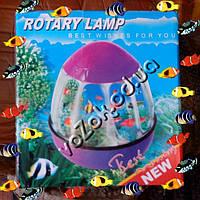 Светильник ночник Аквариум с рыбками Rotary Lamp круглый