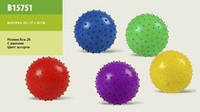 Мяч B15751 (700шт) с шипами, резиновый 8см 28гр