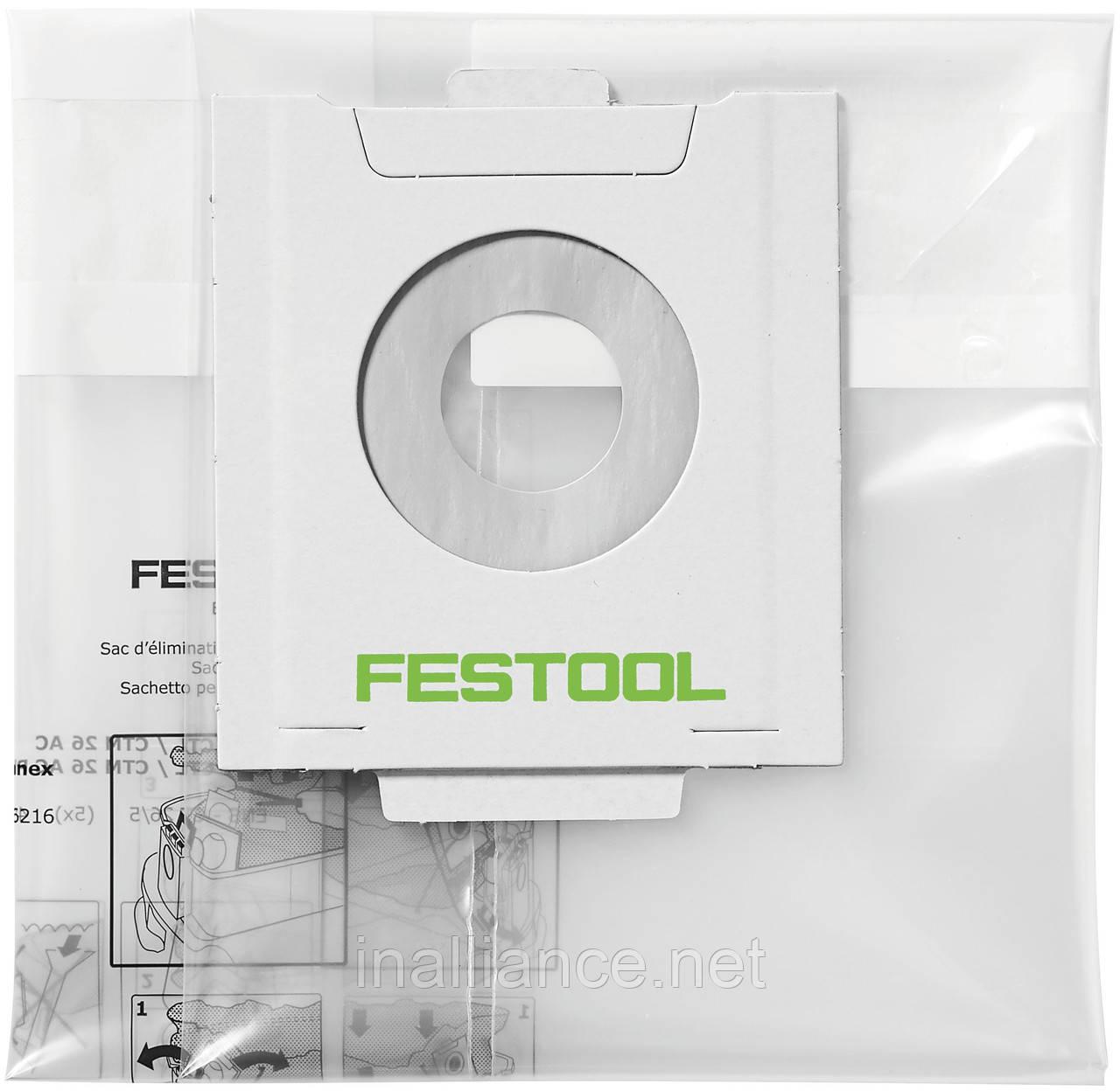 Мішок для утилізації ENS-CT 36 AC/5 Festool 496215