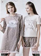Рубашка ночная женская хлопковая длинный рукав.ELLEN