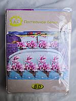 Постельное белье АХ 5D двуспальный комплект, расцветки варьируются, фото 1